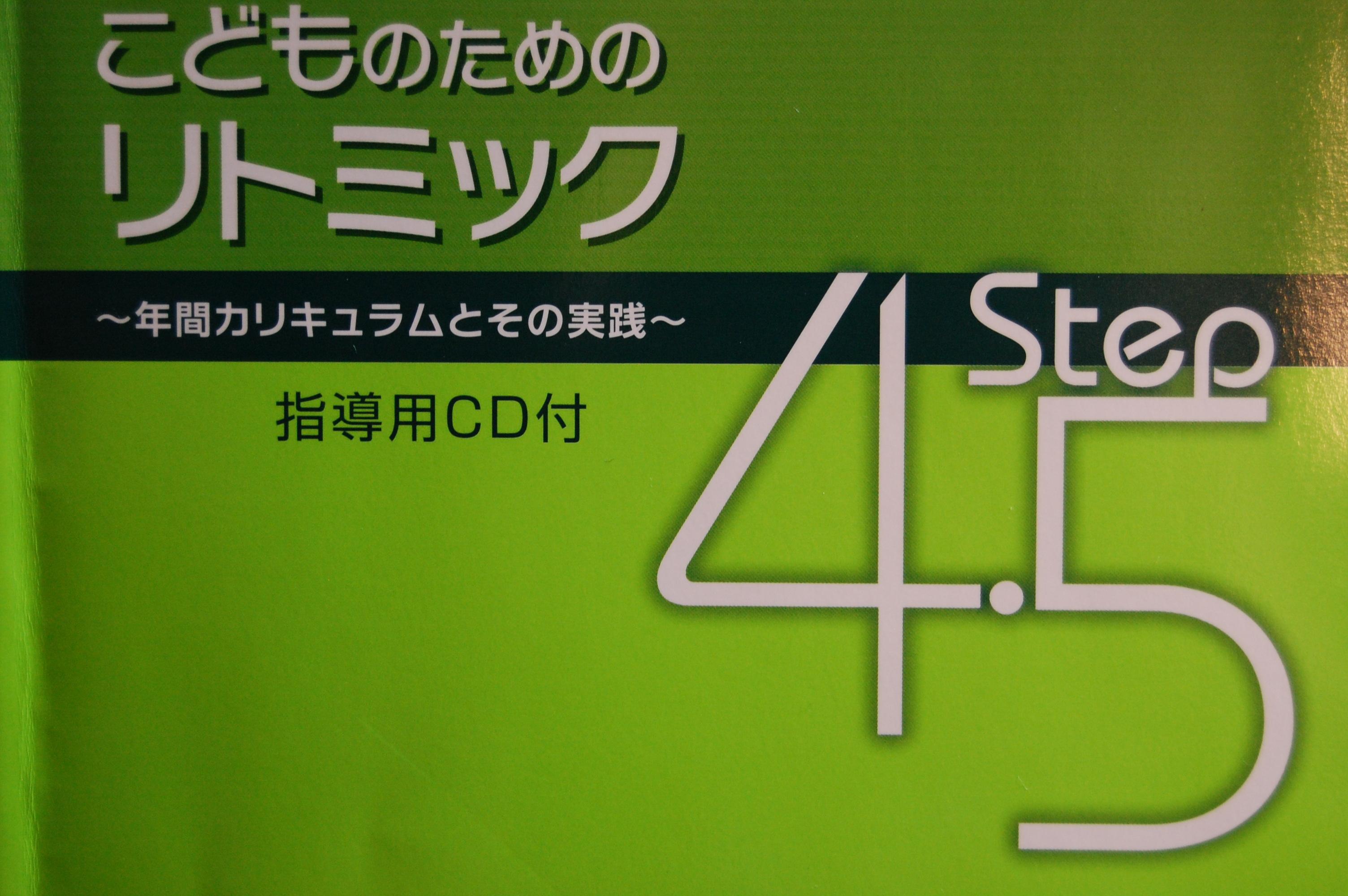 DSC_1417